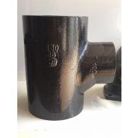 供应柔性铸铁排水管件厂家 W型A型三通顺水三通TY三通价格