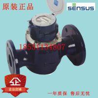 SENSUS申舒斯垂直螺翼式水表WSD40、50、80、100