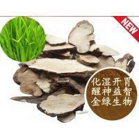 石菖蒲提取物 石菖蒲粉 纯天然植物优质原料