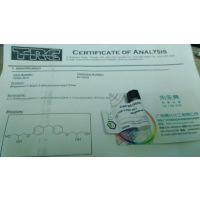 广州亮化化工供应氨基甲苯咪唑标准品,cas52329-60-9,规格10mg,有证书