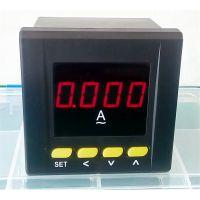 数显电流表80x80 智能单相电流表 交流单相电流表 PA194I-3X1量程变比可设