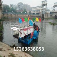 河道水浮莲收割船、广东水面清漂船、自动割草船
