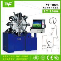 供应银丰YF-1025无凸轮弹簧机 高难度弹簧成型设备 调试简单