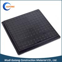 厂家直销复合树脂井盖 电缆沟盖板 雨水井盖 400*600方形 量大优惠 支持订做