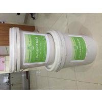 大渡口高和厂家直销改性环氧树脂植筋胶30+15kg/组价格优惠