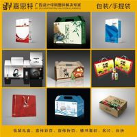 渭南画册设计,嘉思特广告(图),渭南画册设计印刷