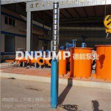 耐腐蚀不锈钢井泵制造生产厂家