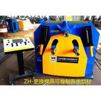 广州中航重工 供应铝合金拉弯机 加工生产弯曲机机械设备