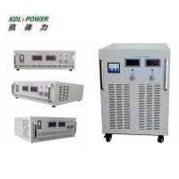 重庆250V200A大功率直流稳压电源价格 成都军工级直流电源厂家-凯德力KSP250200