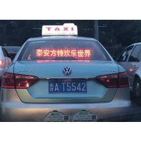 2018济南公交电视广告市区户外LED大屏出租车广告全国招商