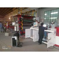 江阴礼联PVC木塑地板生产线 SPC钙塑地板生产设备