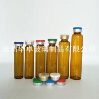 沧州华卓玻璃制品5ml 10ml 15ml 20ml管制棕色口服液瓶质量优价格低
