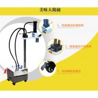 商用厨房食品机械米面加工设备山西立式液压单头饸烙机