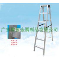 北京150KG级高强度铝合金宽踏板A型梯上海人字梯浙江梯子