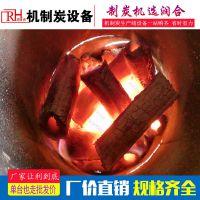 无烟烧烤碳化炉 烧烤碳机器设备 制作BBQ碳的机器 小型家用炭化炉
