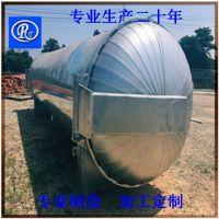 供日通高压胶管硫化罐 编织胶管硫化罐 特种胶管硫化罐