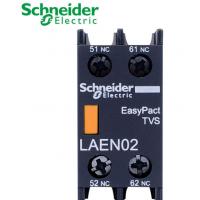 施耐德交流接触器附件LAEN02N EasyPact TVS辅助触点模块 2NC
