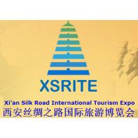 2017西安丝绸之路国际旅游博览会