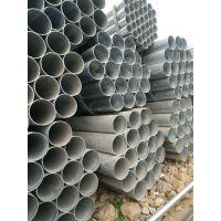 昆明热镀锌管批发 Q235材质 1.2寸*2.5规格 齐全