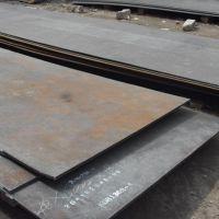 无锡现货销售20MnCr5钢板 20MnCr5低合金锰板批发零售