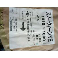 日本大王牛皮纸 大王制纸 日本纸 上海日本牛皮纸代理商