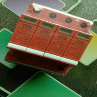 湖南长沙科盛嘉UPS电源防雷器KSJ-MB/4AC120