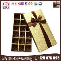 厂家定制巧克力礼品包装纸盒蝴蝶结礼品纸盒玫瑰花盒定