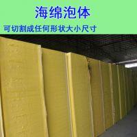 郑州卓胜海绵厂家供应高密度高回弹海绵泡体 聚氨酯海绵发泡 切割加工