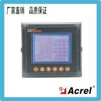 安科瑞 ACR230ELH 三相谐波质量分析仪表 全中文菜单显示 正品包