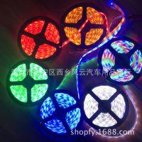 特价 汽车led灯带滴胶防水3528 2835软灯带5米300灯 12V led灯条