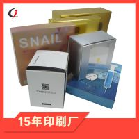深圳宝安化妆品包装盒印刷厂 化妆品盒印刷定制