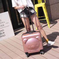 厂家直销 小熊登机箱万向轮儿童拉杆箱小熊卡通拉杆箱18寸熊拉杆