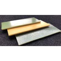 进口金刚石磨块 114*114mm 硬质合金陶瓷玻璃摄像头抛光