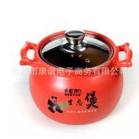 厂家直销 新奇九生态养生煲 养生健康陶瓷砂锅煲汤 会销评点礼品