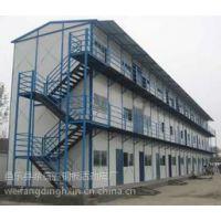 供应平度防火框架板房 平度雅致房 彩钢活动板房厂家