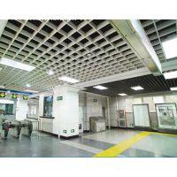 广东德普龙槽型铝格栅加工定制厂家价格