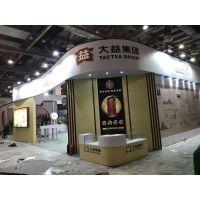 杭州展览设计|杭州展位设计|杭州展厅设计|杭州展会设计