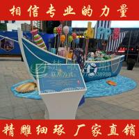 镇江大型户外商业景观装饰船 海盗木船 户外装饰帆船 纯手工木船