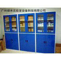 全钢试剂柜工程案例图 广州禄米实验室