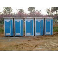 西安厂家批发价环保移动厕所、岗亭