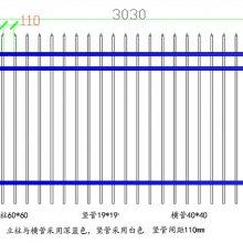 锌钢隔离围栏 珠海搅拌站防护栏现货 佛山2米高防护栅栏厂家