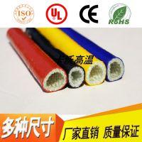 硅橡胶绝缘管 防火耐高温管 隔热保温软管 油管护套 玻璃纤维套管