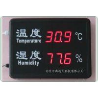 中西工业用温湿度显示器 型号:YD23-YD-HT818A库号:M399717