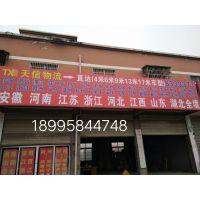 荆州市天信物流有限公司
