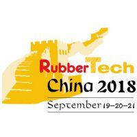 2018第十八届中国国际橡胶技术展览会