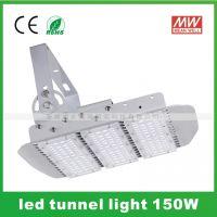 150W隧道灯 超薄模组贴片高光效隧道LED泛光灯 户外防水投射灯50W100W200W250W