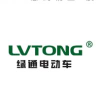 广东绿通新能源电动车科技股份有限公司