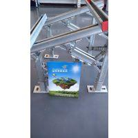 内蒙古热镀锌光伏支架材质Q235实体厂家,欢迎选购