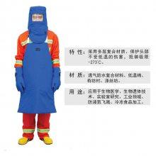 全网低售超低温防护围裙 -170℃至-360℃JNPZ-003耐低温围裙