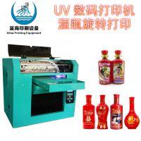 酒瓶打印机 保温杯打印机 数码印刷设备 UV机 杯子印图案机器设备